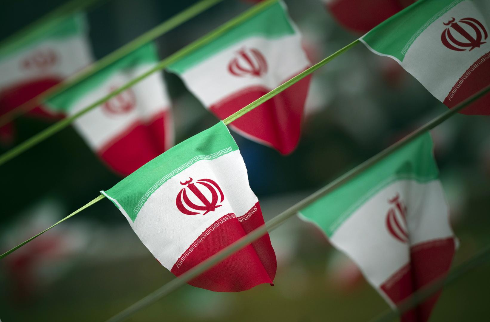 أعلام إيران.