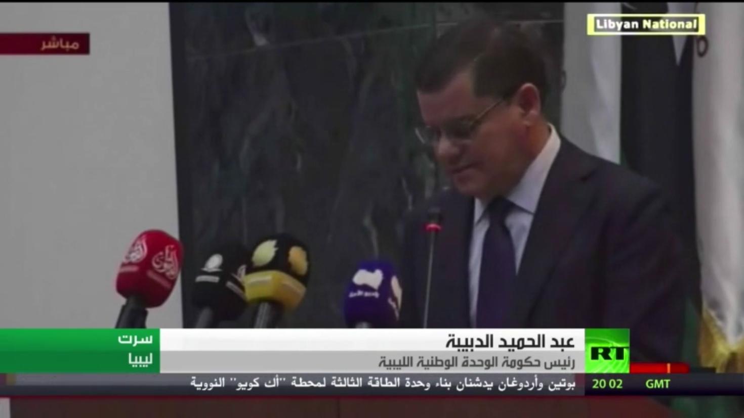 البرلمان الليبي يمنح الثقة لحكومة الدبيبة