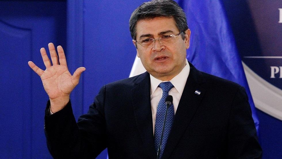 رئيس هندوراس ينفي ضلوعه في تهريب مخدرات إلى الولايات المتحدة