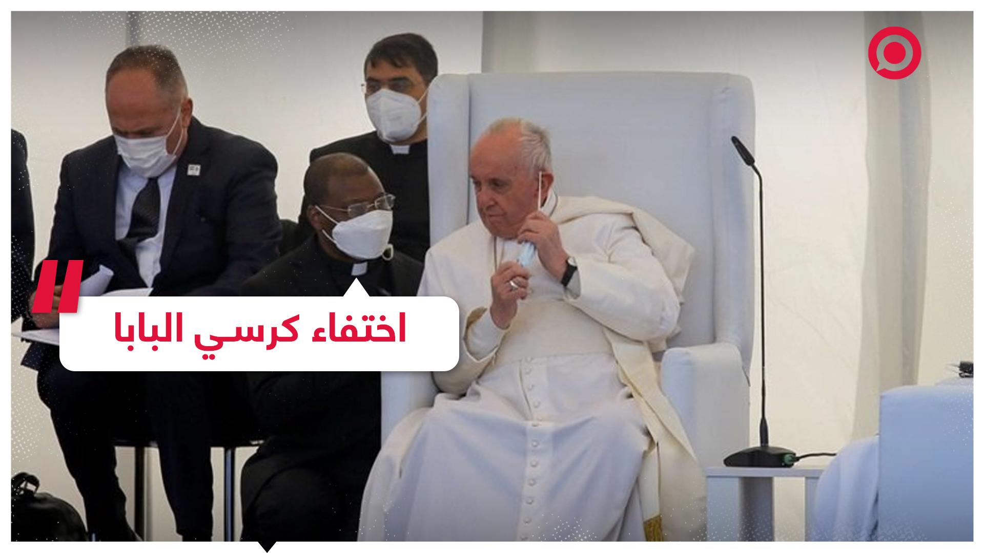 ما قصة كرسي البابا
