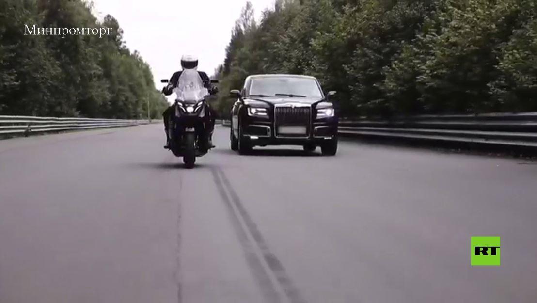 روسيا تعرض دراجة
