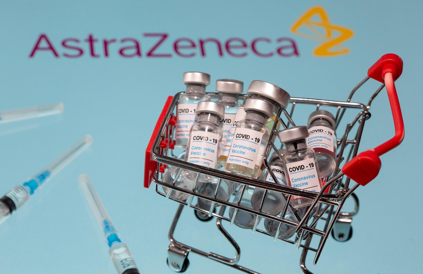 Bulgaria suspends vaccine use