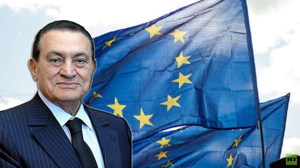 الاتحاد الأوروبي يلغي العقوبات على عائلة مبارك