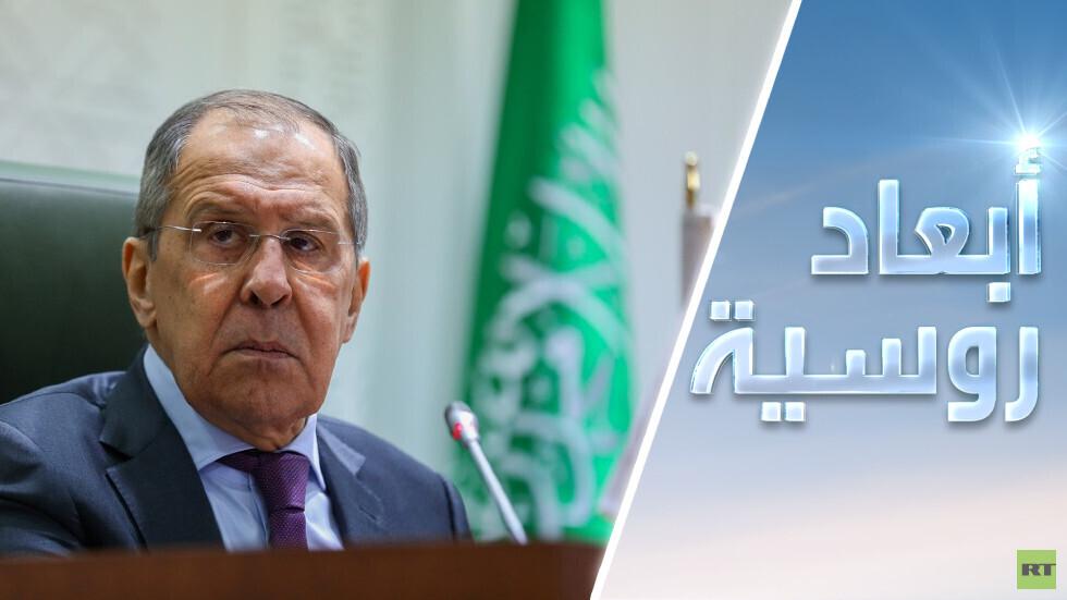 لافروف في الخليج بحثا عن دعم للتسوية السورية