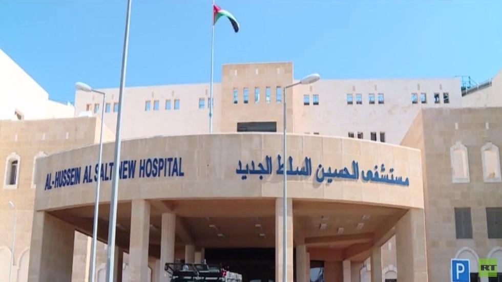 8 وفيات جراء انقطاع الأوكسجين بمشفى بالأردن