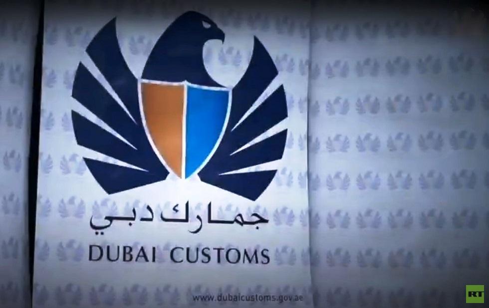 جمارك دبي تحبط محاولة إدخال 3 مليون حبة كبتاغون