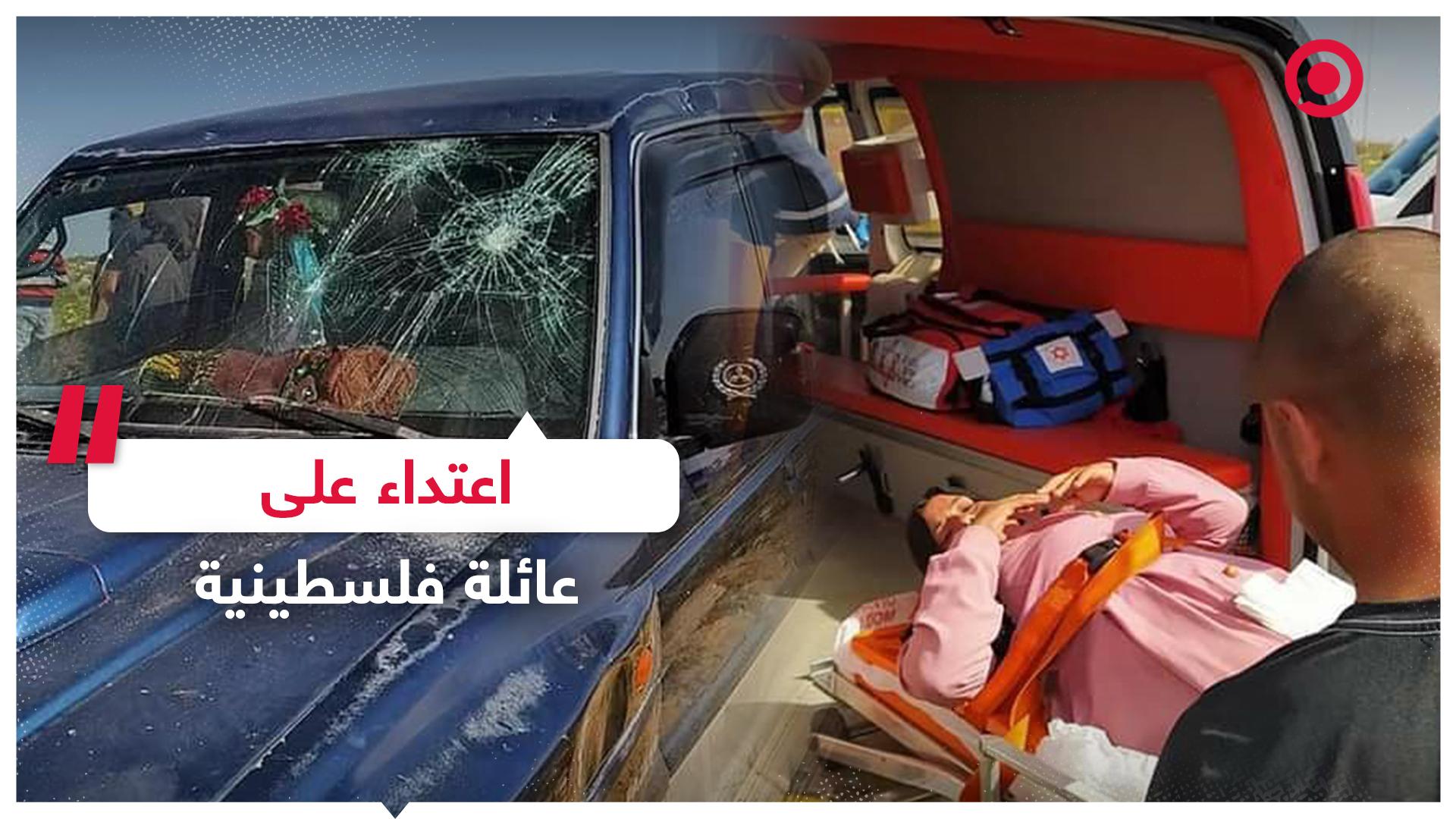 مستوطنون يعتدون على عائلة فلسطينية بالعصي