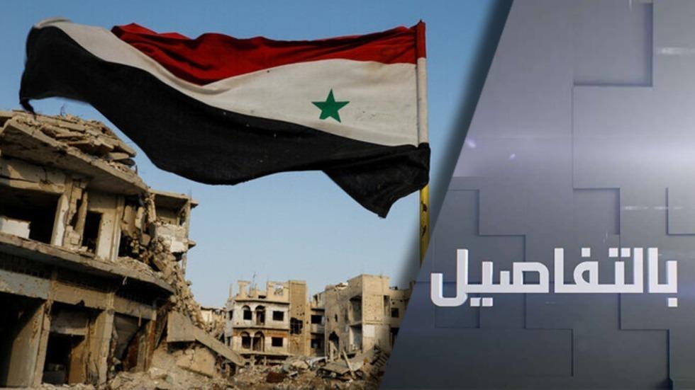 عقد على أزمة سوريا.. مأساة تنتظر الحل