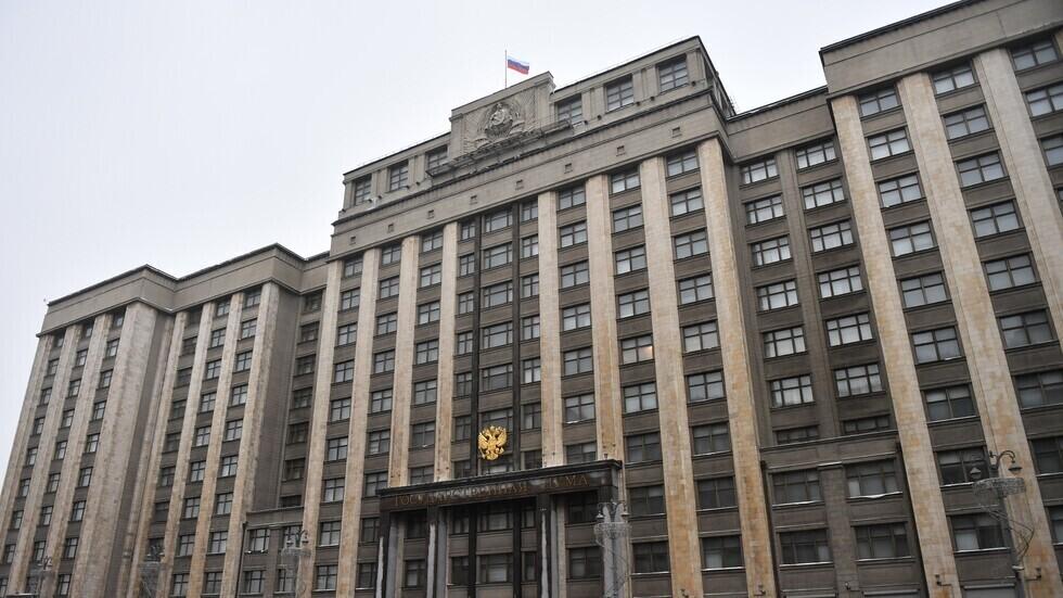 الدوما الروسي: نبذل جهودا دبلوماسية كبيرة لعودة سوريا للجامعة العربية