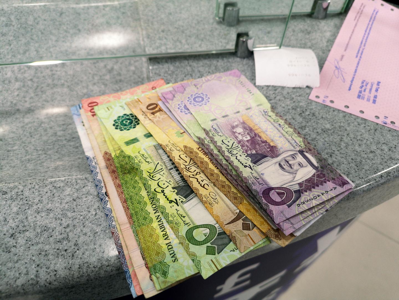 بيانات تظهر انكماش الاقتصاد السعودي