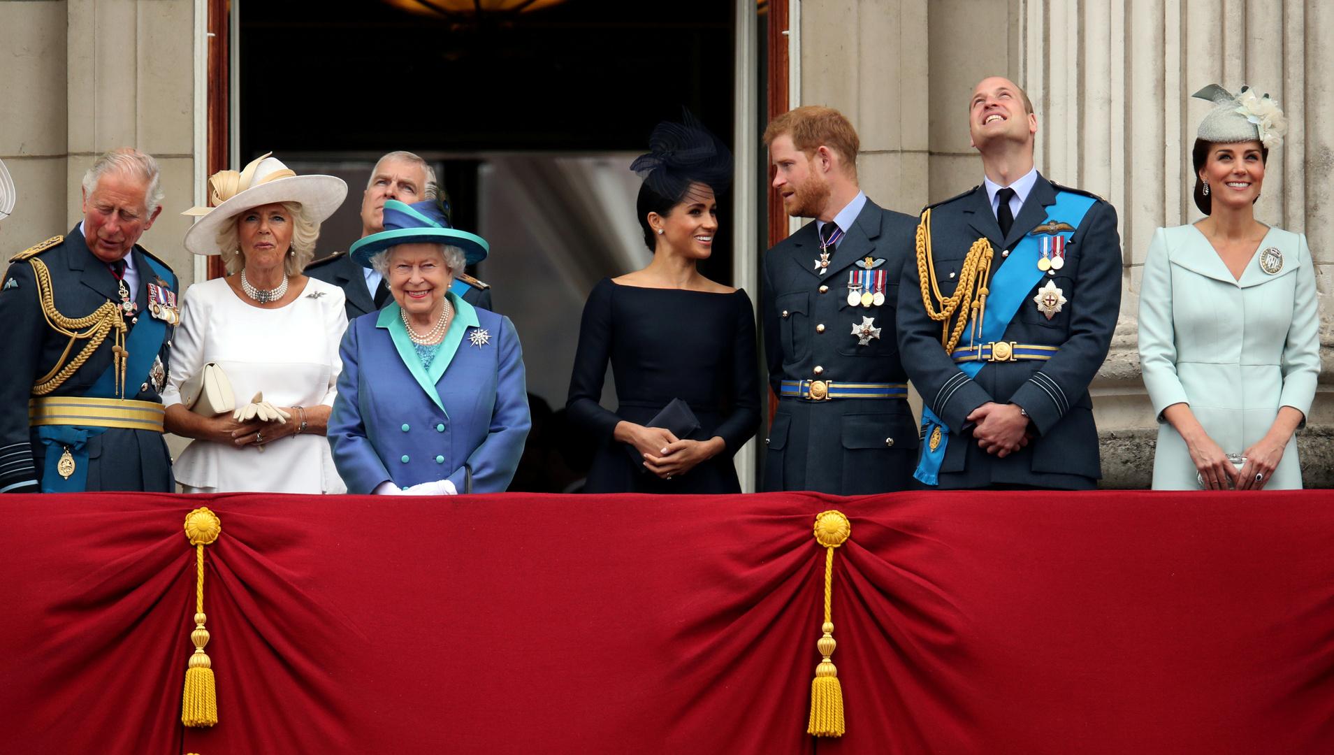 العائلة البريطانية المالكة