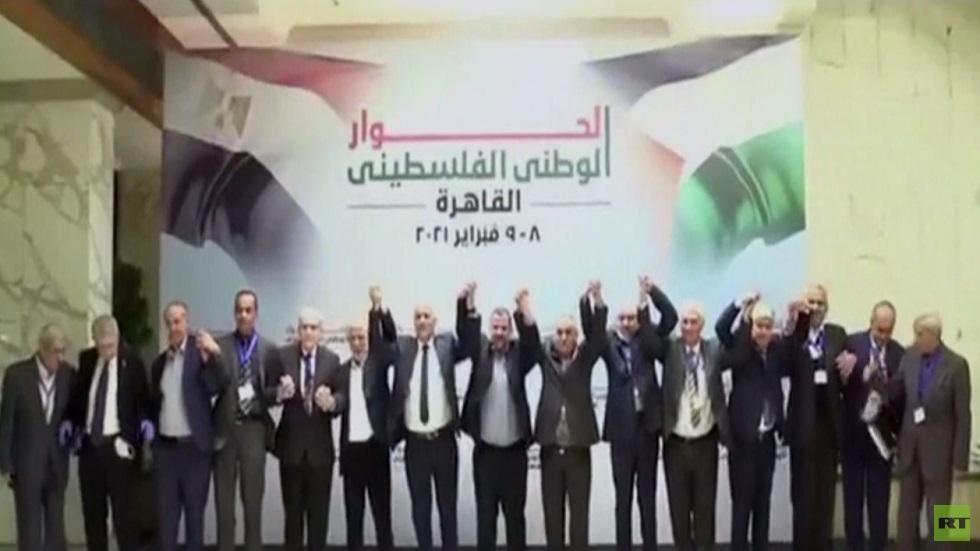الجولة الثانية من الحوار الفلسطيني بالقاهرة