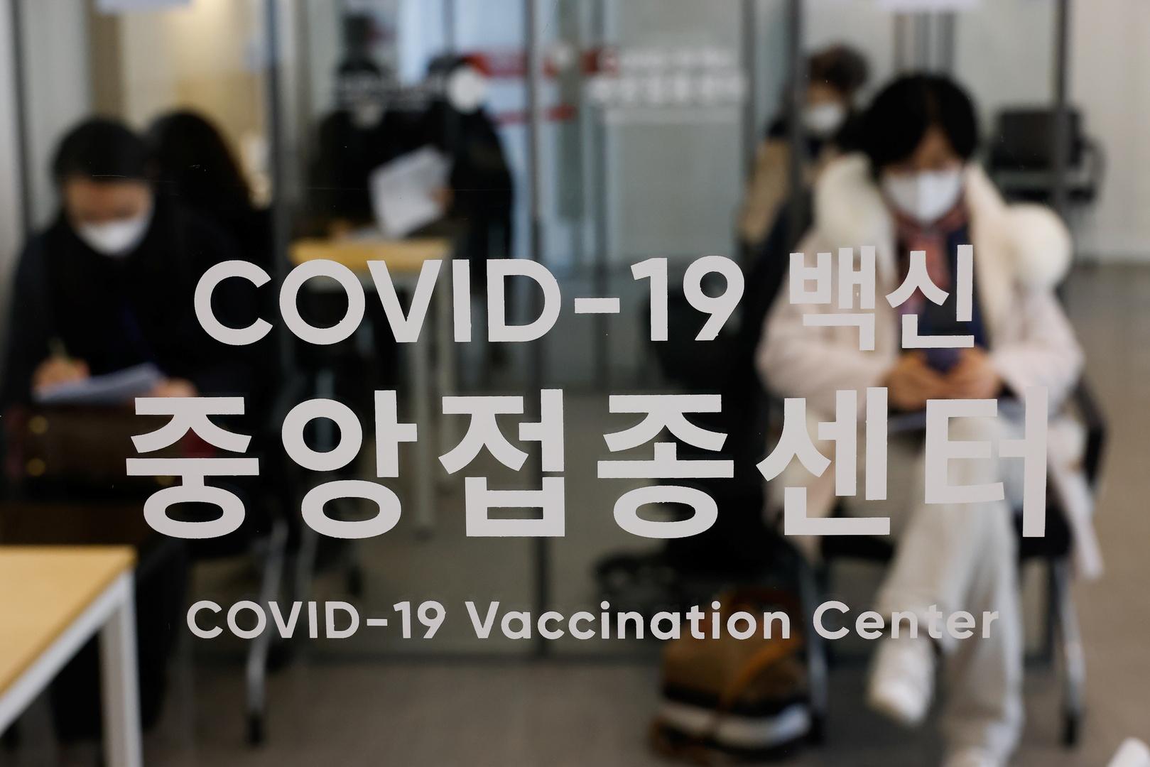 كوريا الجنوبية تؤكد حالة وفاة واحدة إثر جلطات دموية عقب تلقي لقاح