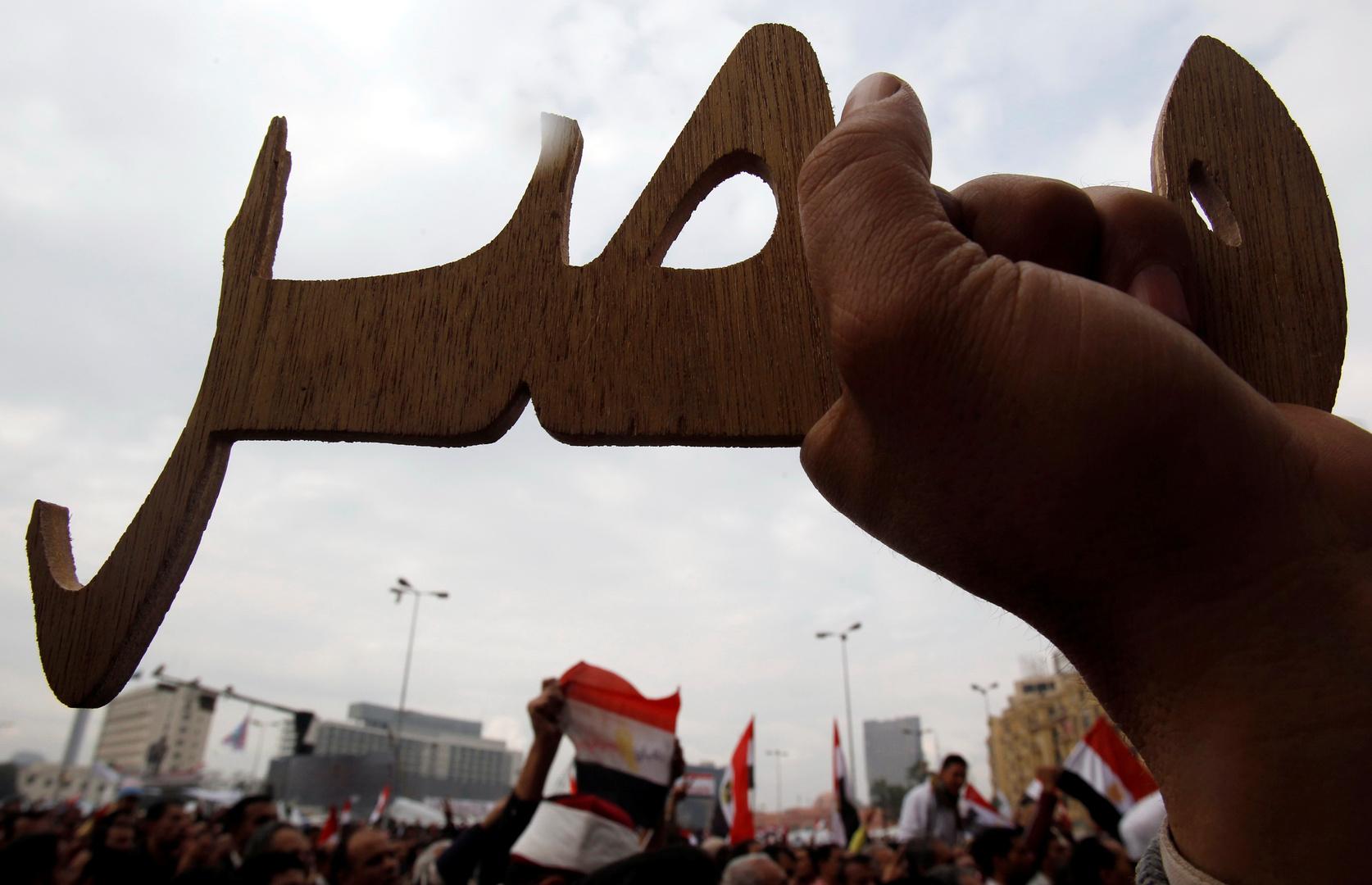 الجيش المصري يجهز المواطنين لمواجهة الكوارث