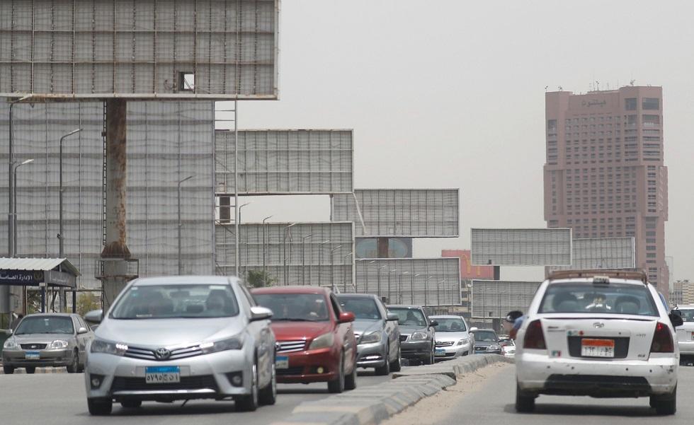 مصر.. شرط جديد في مبادرة إحلال السيارات القديمة يثير غضب المتقدمين