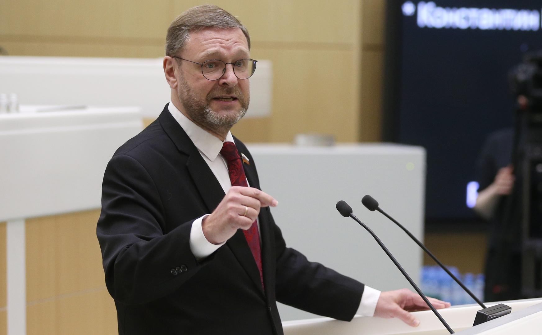 كوساتشوف يعلق على استدعاء موسكو لسفيرها لدى واشنطن للتشاور