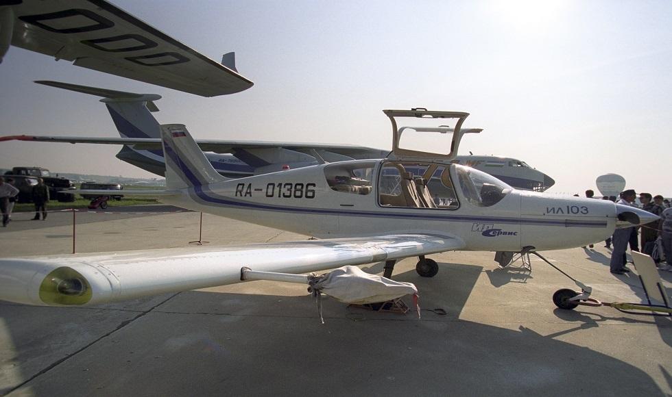 هنغاريا تنتج طائرة إيل - 103