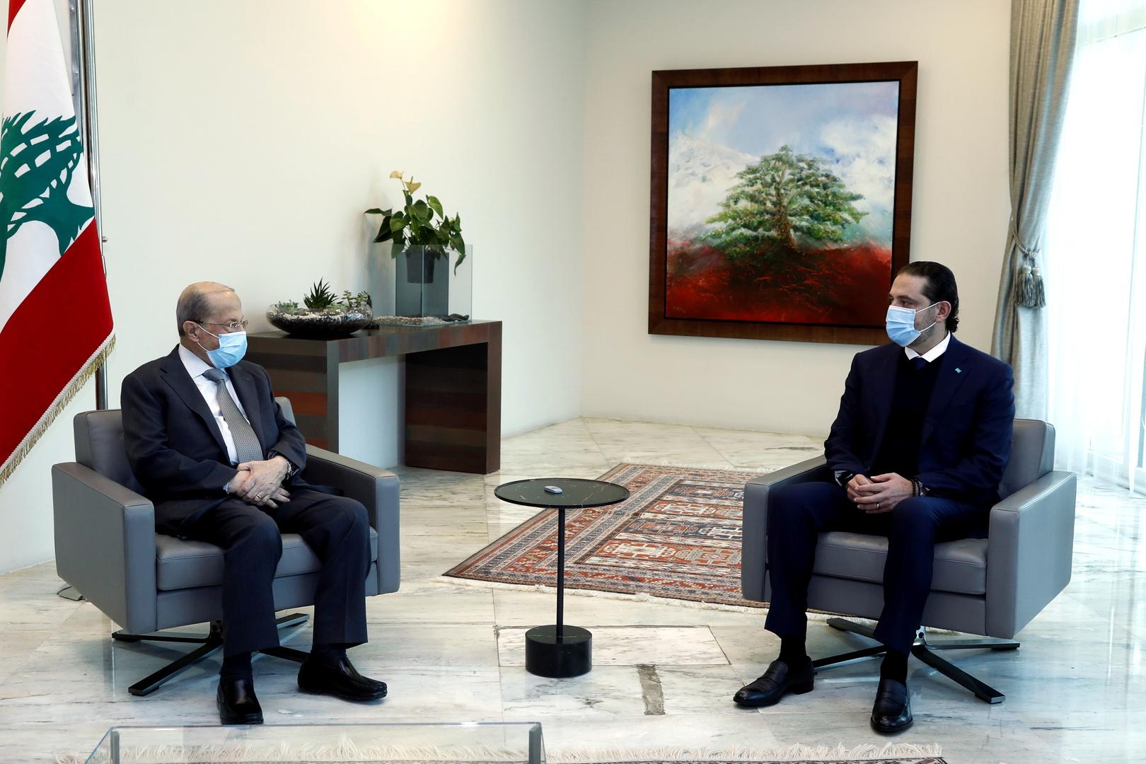 نائب لبناني: اعتذار الحريري غير وارد إطلاقا ولن تكون هناك حكومة فيها ثلث معطل