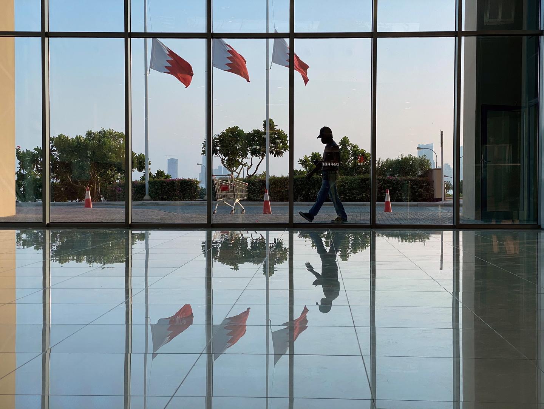 البحرين: نتعرض لتقارير منحازة بقصد التشكيك في انجازاتنا الوطنية