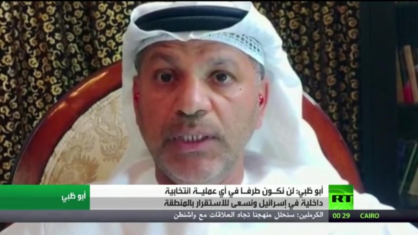 أبو ظبي: لسنا طرفا بالانتخابات الإسرائيلية