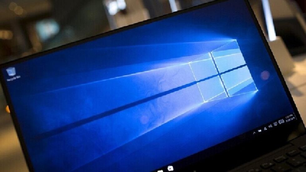 مايكروسوفت توفّر ميزات إضافية لمستخدمي الحواسب