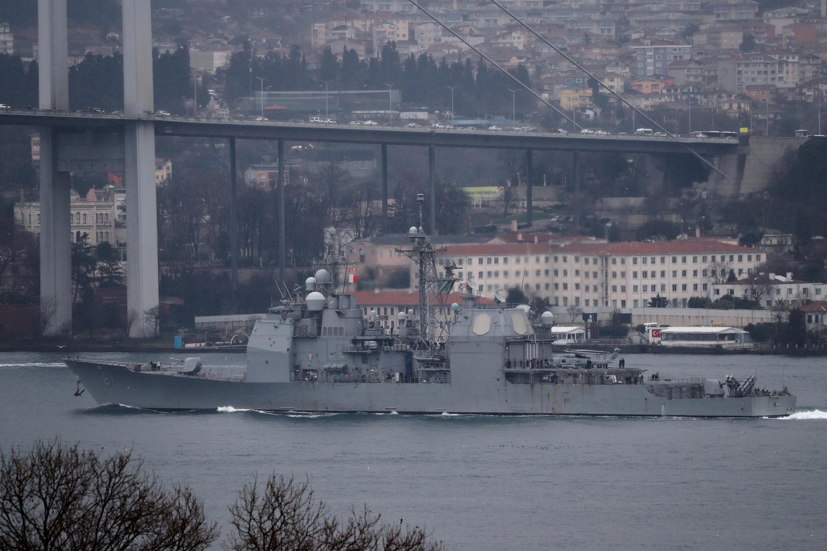 أسطول البحر الأسود الروسي يتابع تحركات طراد