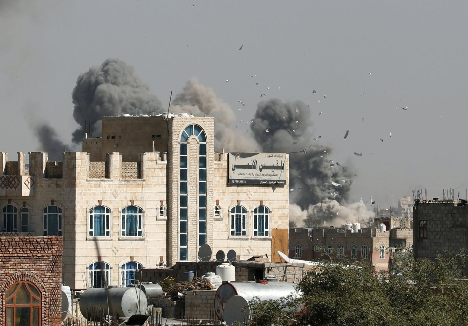 الحربي في اليمن