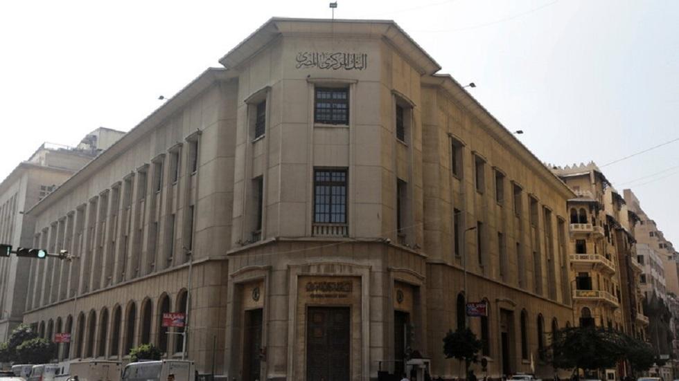 بناية البنك المركزي المصري في القاهرة - أرشيف