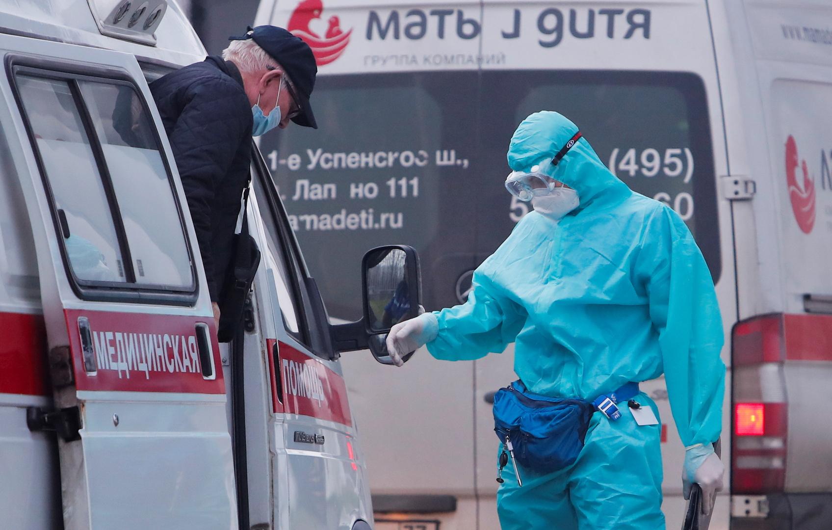 روسيا.. 9284 إصابة جديدة بفيروس كورونا خلال اليوم الماضي