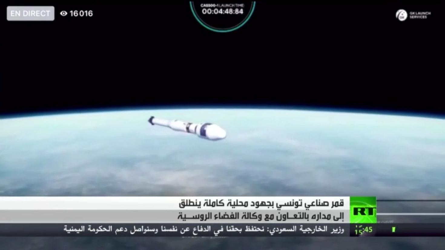 تونس.. قمر صناعي بخبرات محلية 100%
