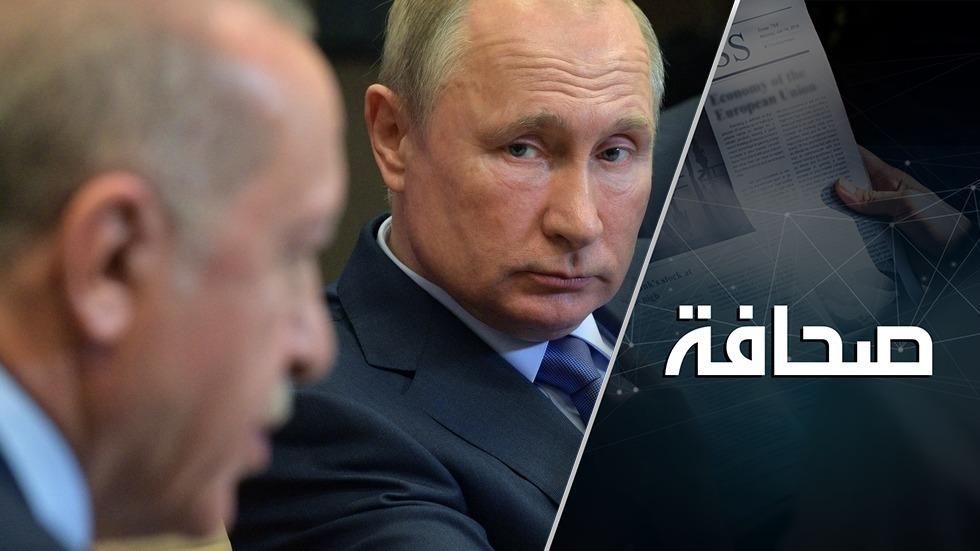 موسكو وأنقرة غير راضيتين عن بعضهما البعض في سوريا