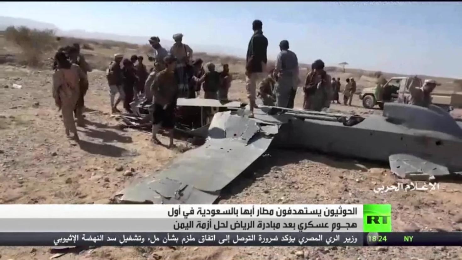الحوثيون يعلنون استهداف مطار أبها بالسعودية