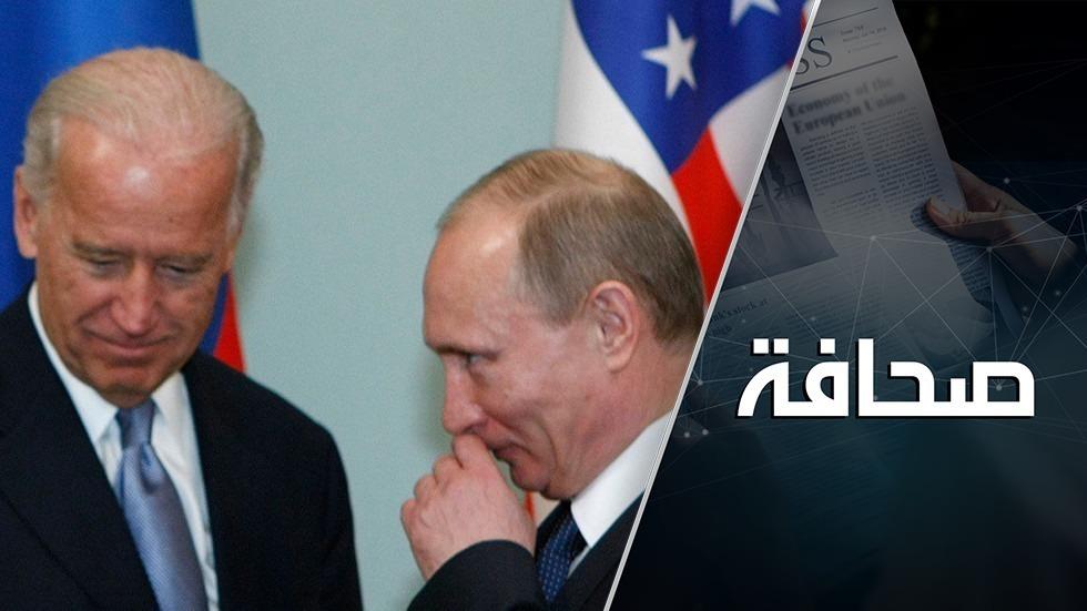 جدول أعمال بارد: بايدن سيتحدث مع بوتين وفي عبّه توماهوك