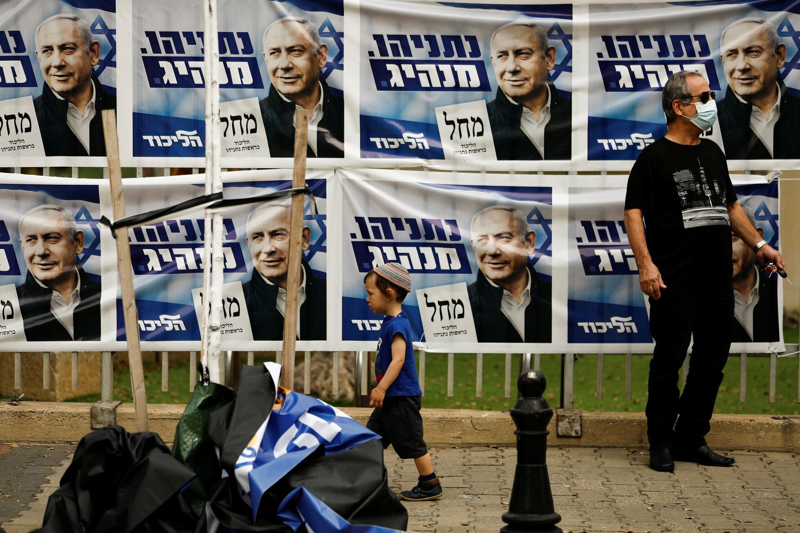 انتخابات إسرائيل.. مصير غامض لنتنياهو ودور يلوح في الأفق لقائمة عربية