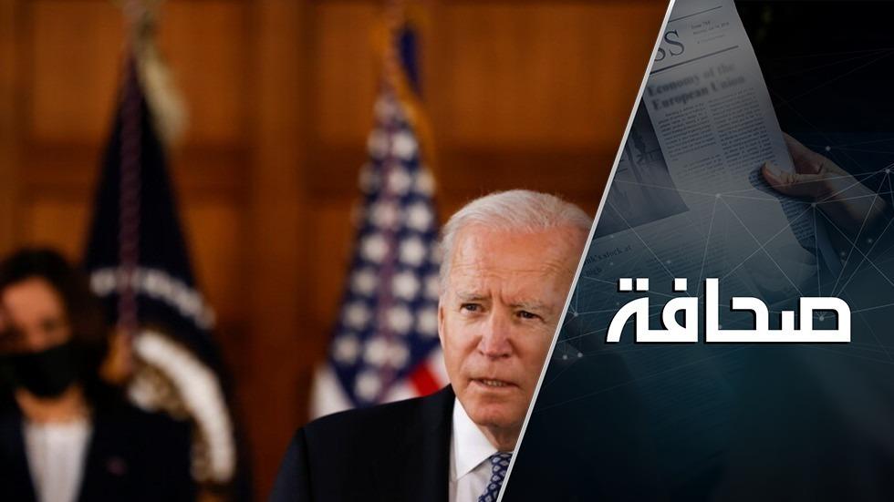 تم ذكر الاسم الحقيقي لرئيس الولايات المتحدة