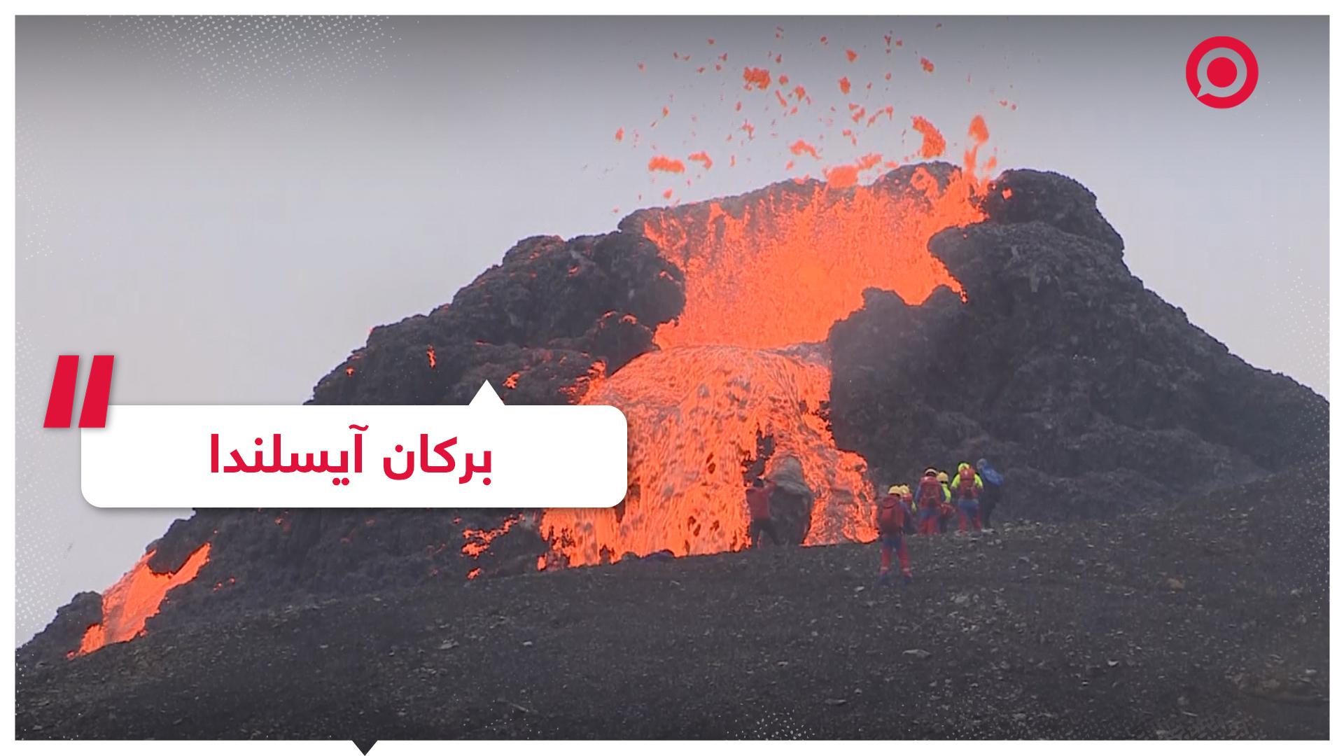 بركان آيسلندا