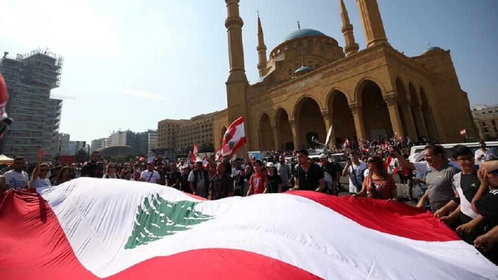 النقد الدولي: تشكيل حكومة لبنانية جديدة ضروري للإصلاحات
