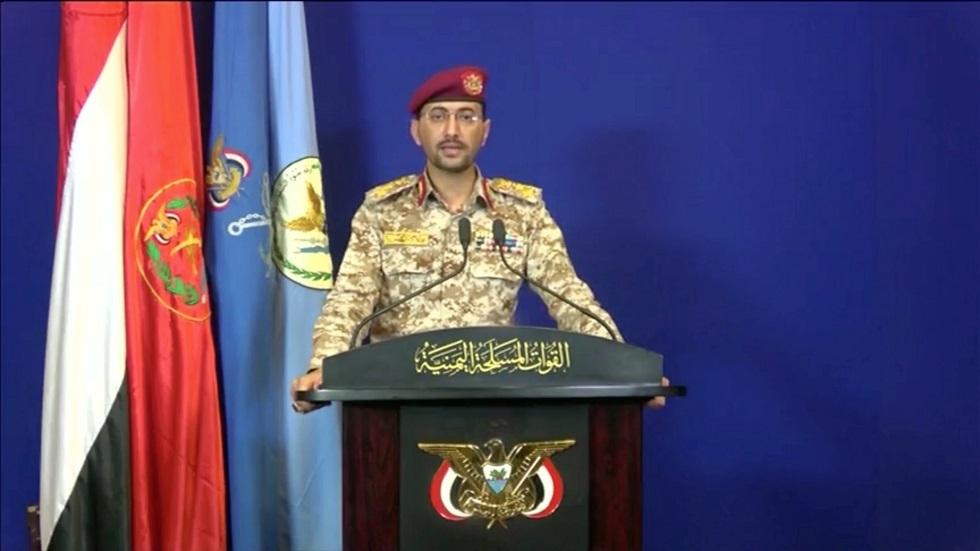 الحوثيون يعلنون عملية واسعة النطاق بالصواريخ ومسيرات في أعماق السعودية