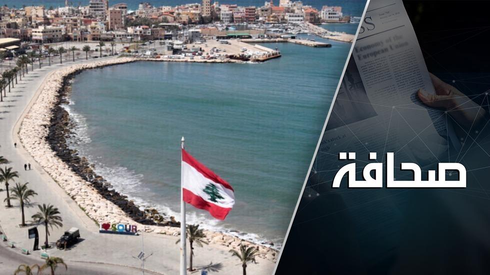لبنان مهدد بغزو خارجي