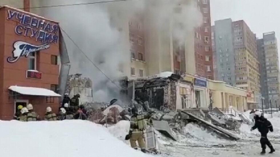حوادث الغاز في موسكو - أرشيف