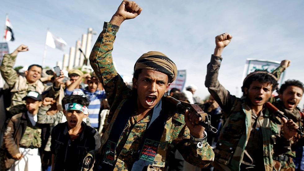 الحوثيون يكشفون عن هوية