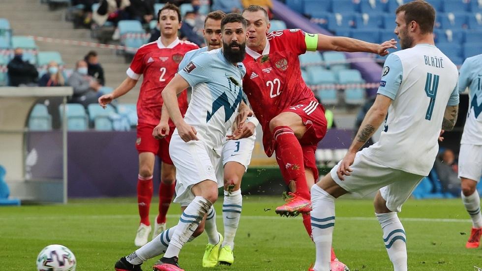 تصفيات مونديال قطر.. روسيا تتغلب على سلوفينيا وتعزز صدارتها (فيديو)