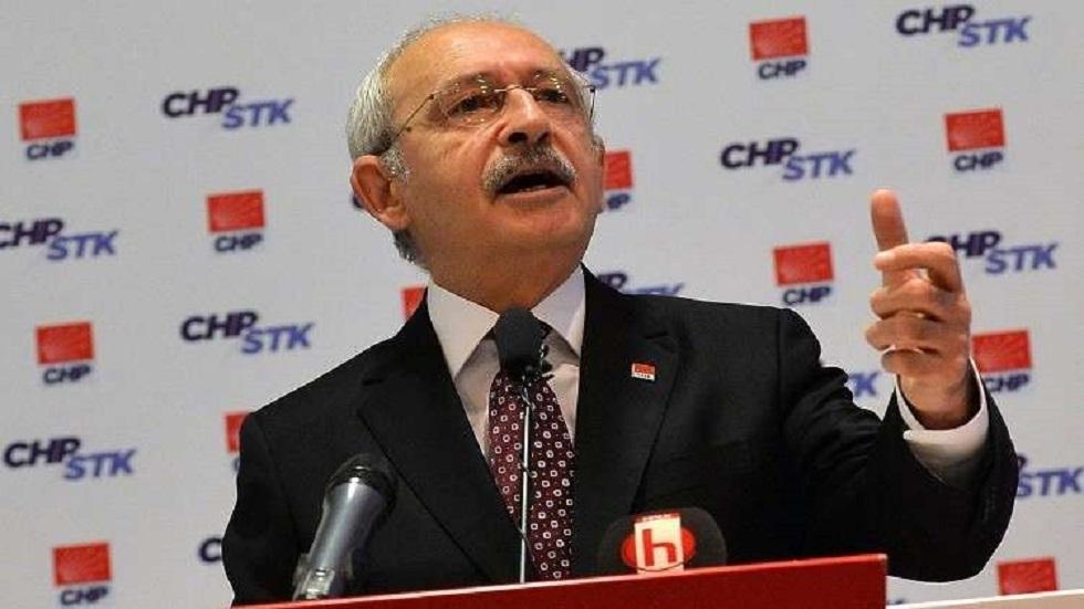 زعيم حزب الشعب الجمهوري المعارض التركي كمال كيليتشدار أوغلو