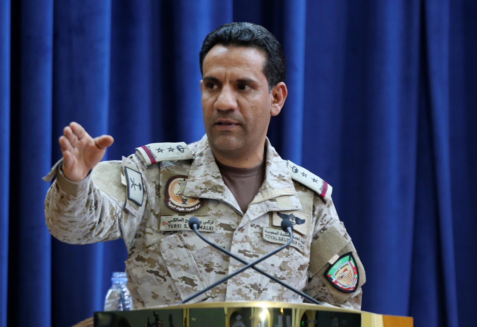 أعلن التحالف العربي اعتراض وتدمير طائرتين مسيرتين أطلقهما الحوثيون تجاه السعودية