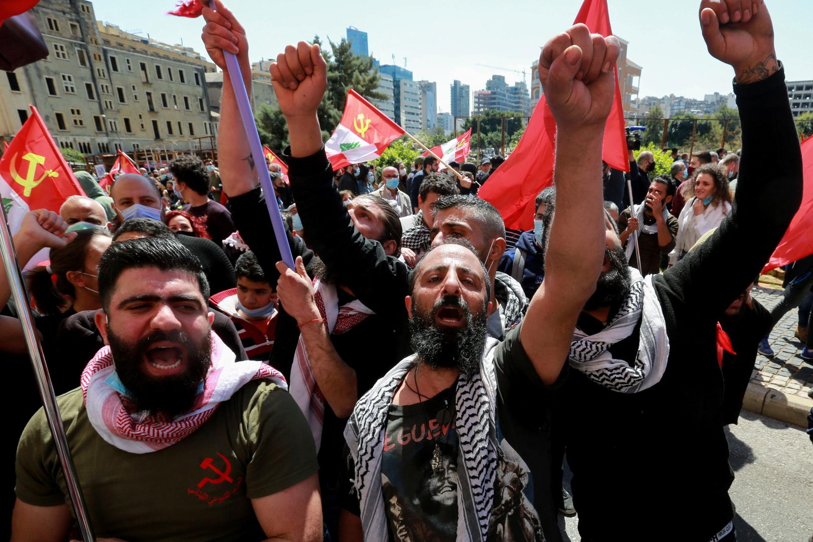 تظاهرة للحزب الشيوعي في بيروت
