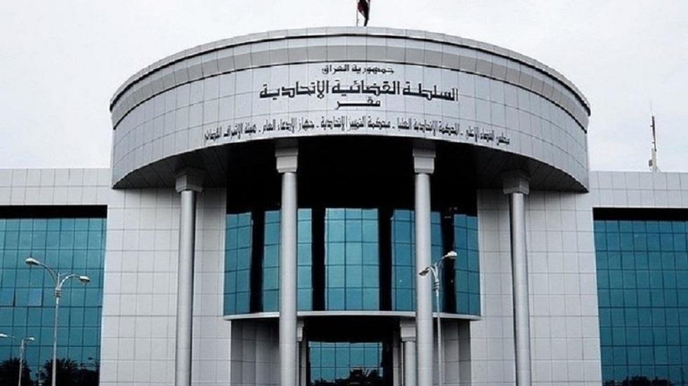 القضاء العراقي يبدأ بمحاكمة مسؤول في مطار النجف بتهمة الفساد - صورة