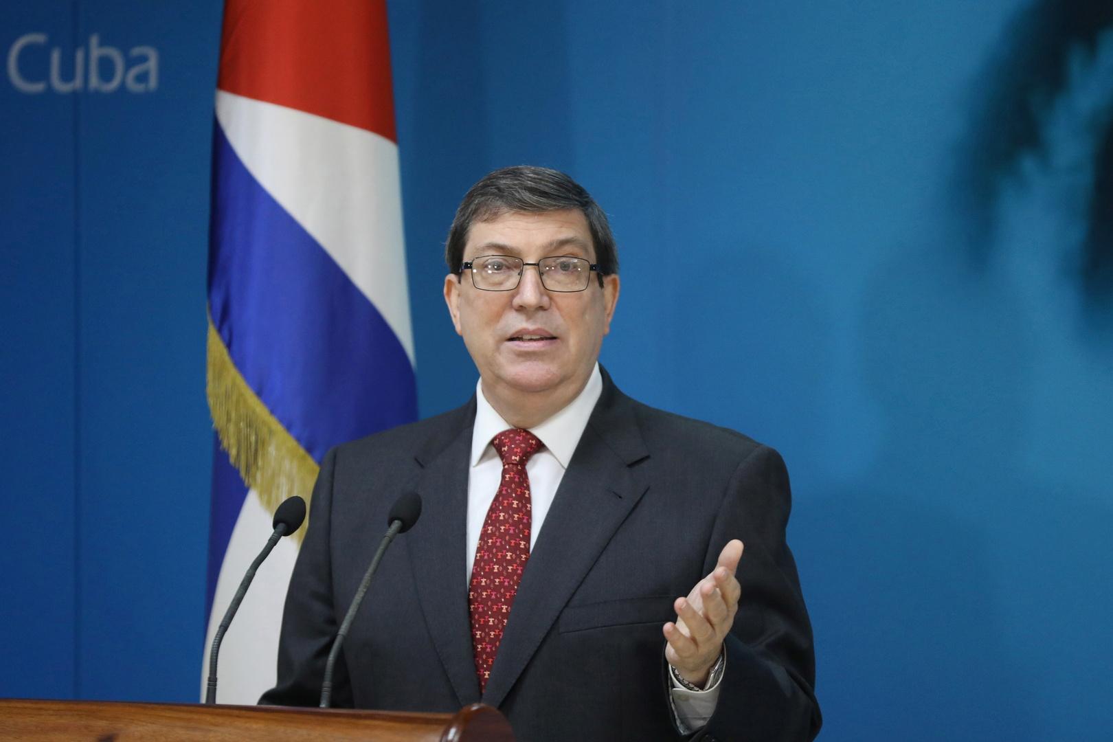 وزير الخارجية الكوبي برونو رودريغيز