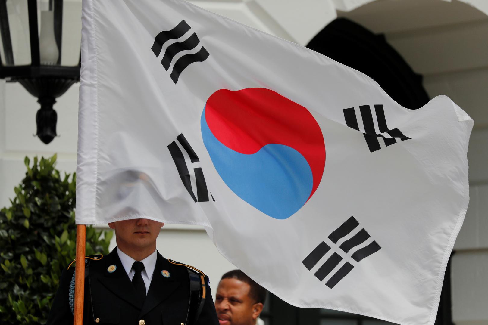 العلم الكوري الجنوبي