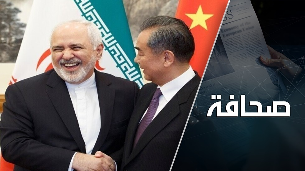 إيران والصين ستصبحان الآن حليفين استراتيجيين