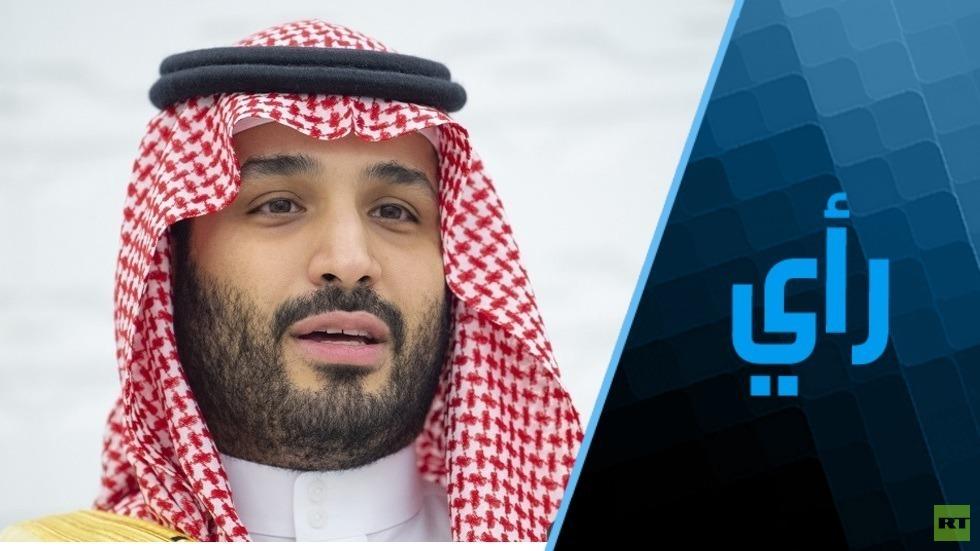 على من وقّعت الرياض حكماً بالإعدام: على الولايات المتحدة الأمريكية أم على نفسها؟